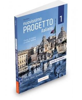 Nuovissimo Progetto italiano 1 - Libro dell'insegnante (+1 DVD)