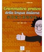 Grammatica pratica della lingua italiana per studenti di lingua cinese Susanna Nocchi