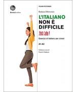 L'italiano non è difficile. Esercizi di italiano per cinesi