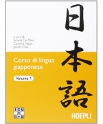 Corso di lingua giapponese vol. 1