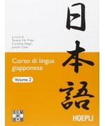 Corso di lingua giapponese vol.2
