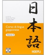 Corso di lingua giapponese vol. 3