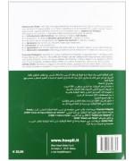 Italiano per arabi. Manuale di grammatica italiana con esercizi. Con CD Audio