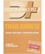 Dizionario thailandese. Italiano-thailandese, thailandese-italiano