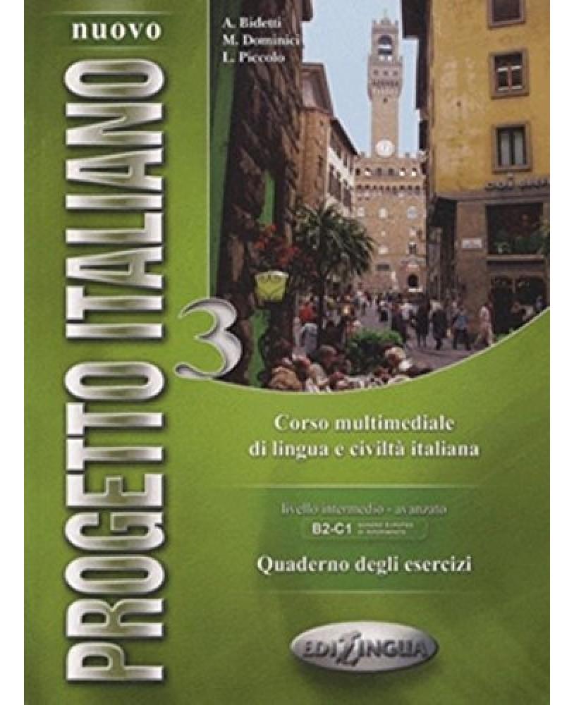Progetto italiano 1 pdf