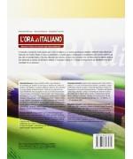 L'ora di italiano. Manuale di italiano per stranieri negli istituti penitenziari