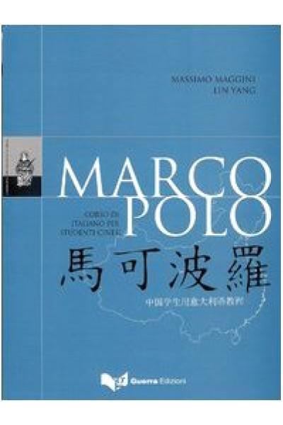 Marco Polo. Corso di italiano per studenti cinesi