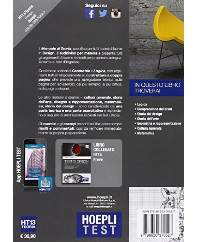 Hoepli test 13 design manuale di teoria per la for Laurea in design