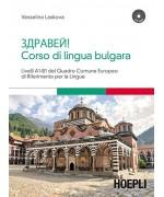 Corso di lingua bulgara