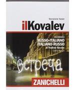 Il Kovalev. versione base