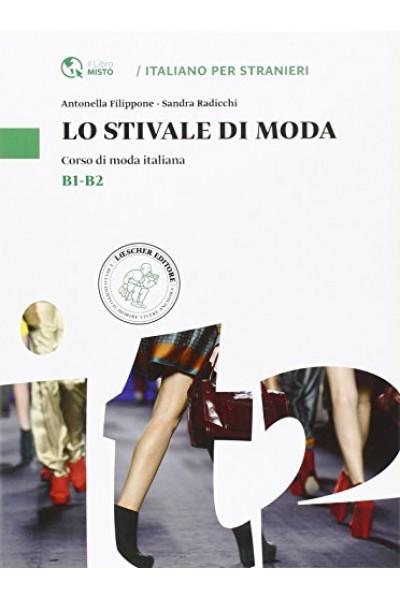 Lo stivale di moda. Corso di moda italiana. Livello B1-B2