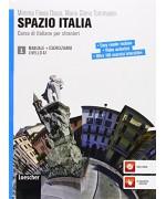 Spazio Italia 1 con DVD ROM