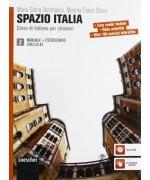 Spazio Italia 2 Con DVD-ROM