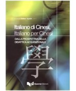 Italiano di cinesi, italiano per cinesi