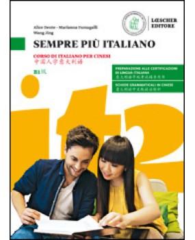 Sempre più italiano Corso di italiano per cinesi
