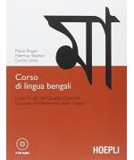 Corso di lingua bengali