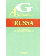 Grammatica alfabetica russa. Grammatica a livello avanzato